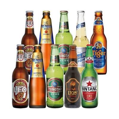 【送料無料】 アジア7か国ビール10本セット アジアビール 瓶 ギフト 詰め合わせ 飲み比べ ビールセット 輸入 クラフト 長S 母の日 父の日