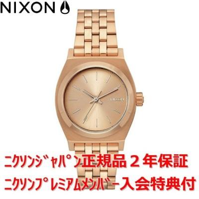 国内正規品 ニクソン NIXON 腕時計 メンズ レディース ミディアムタイムテラー Medium Time Teller 31mm A1130897-00