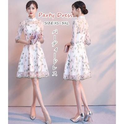 ウエディングドレス 立ち襟 パーティードレス Aラインワンピース 結婚式 上品 袖あり ミモレ丈 演奏会 発表会 大きいサイズ フォーマル