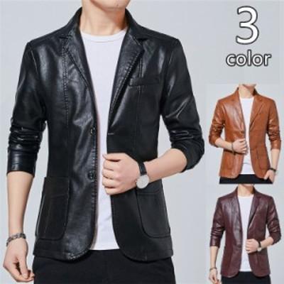 革ジャン メンズ レザージャケット テーラードジャケット ブレザー 紳士服 ビジネス コート 通勤 細身 スーツ 二つボタン スリム カジュ