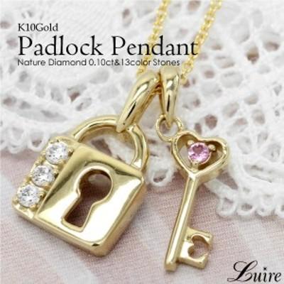 K10 南京錠 パドロック ダイヤモンド ネックレス ペンダント 3way ギフト 自分ゴ褒美