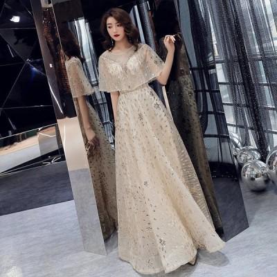 パーディードレス Aライン ワンピース 半袖 ロングドレス 披露宴 結婚式 ドレス レディース 発表会 二次会 花嫁ドレス カラードレス ウエディング