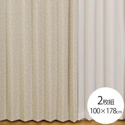 100×178 遮光 2級 遮光カーテン 形状記憶 北欧 北欧柄 遮光 カーテン 2枚組 100×178cm リモーネ