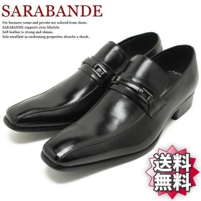 サラバンド SARABANDE  7772 日本製本革ビジネスシューズ ロングノーズ ビットローファー ブラックレザースリッポン 革靴 チゼルトゥ ドレス 仕事用 メンズ 大き