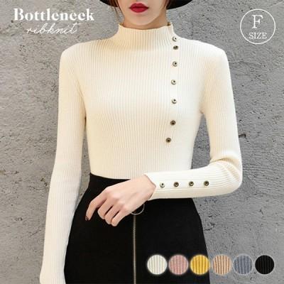 セーター レディース ニット 長袖 ネックセーター ボタン フリーサイズ ボタンネック シンプル おしゃれ 上品 着回し抜群 合わせやすい トレンド