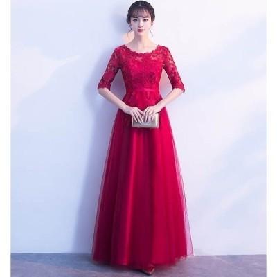 ウェディングドレス イブニングドレス 5分袖  レース ロングドレス パーティードレス 花嫁 二次会  結婚式  披露宴 お呼ばれ 3カラー