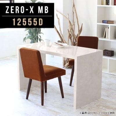 ディスプレイラック 飾り棚 リビング収納 ディスプレイ 棚 台 什器 ラック シェルフ アンティーク 大理石 大理石風 Zero-X 12555D MB