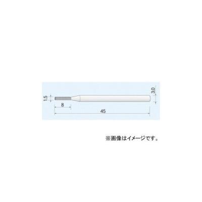 ムラキ ダイヤモンドバー エコノミータイプ 粒度:150 DB1A15 入数:10本