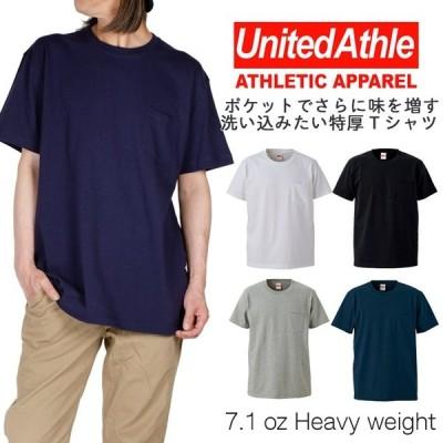 UNITED ATHLE ユナイテッドアスレ ポケット付 Tシャツ 無地 ホワイト ネイビー ブラック S.M.L.XL  メンズ アメカジ 男女兼用 おしゃれ かっこいい