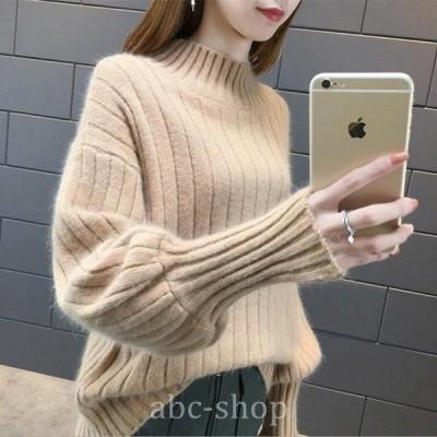 ニットセーターレディースニット8色長袖大人ゆったり着やすいセーターパフスリーブ人気秋冬