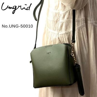 アングリッド ショルダーバッグ UNG-50010 Ungrid