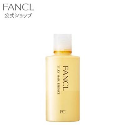 シルキーヘアエッセンス 【ファンケル 公式】[ FANCL ヘアエッセンス 美容液 洗い流さない ヘアオイル ヘアーオイル ヘアケア 無添加 洗