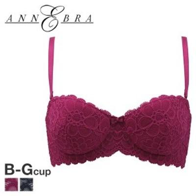 (アンブラ) ANNEBRA Garden2 Brazilian Touch ハーフカップ ブラジャー BCDEFG サイズ豊富 グラマーサイズ リフトアップブラ ストラップ