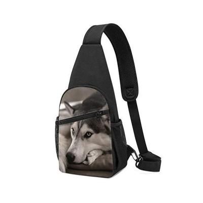 Husky Dog Sling Bag Crossbody Travel Hiking Chest Daypack
