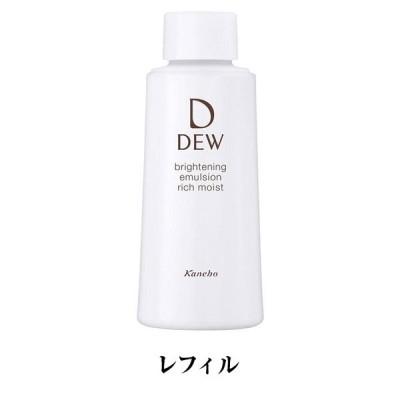 カネボウ DEW ブライトニングエマルジョン とてもしっとり  (レフィル)付け替え用  100ml 美滴乳液
