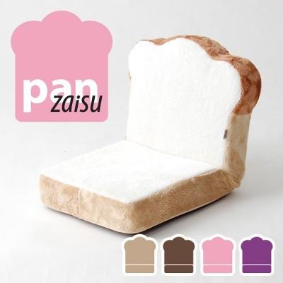 「panzaisu」 食パンシリーズ 座椅子 食パン トースト メロンパン セルタン