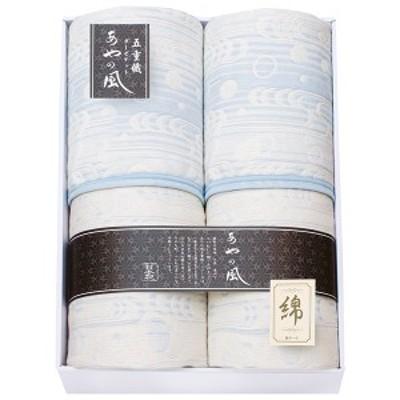 泉州あやの風 五重織ガーゼケット2P SAW-20002 【のし包装可】_