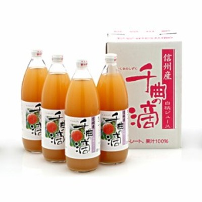 寿高原食品 (長野)信州産白桃ジュース 千曲の滴