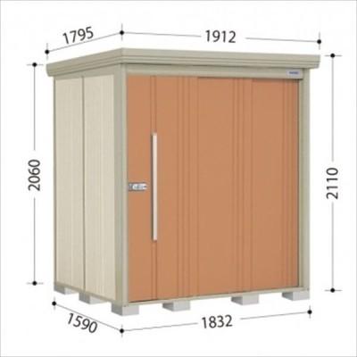 物置 屋外 おしゃれ タクボ物置 ND/ストックマン 側面棚 ND-1815Y 一般型 標準屋根 『追加金額で工事可能』 トロピカルオレンジ