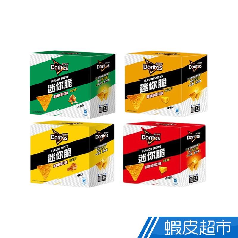 多力多滋Flavor Shots迷你脆炙鹽香蒜口味玉米片(54gX4包)  現貨 蝦皮直送