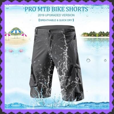 サイクリング アンダーウェア マウンテンバイク ショーツ MTB