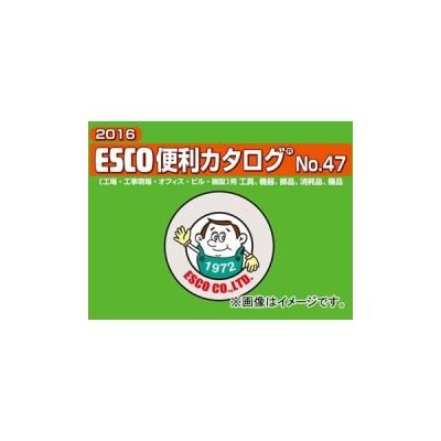 エスコ/ESCO 50×30mm 台付スクエアー(2級) EA719AJ-11