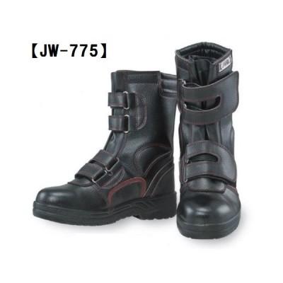 おたふく手袋 JW-7754E幅広サイズ23.5〜30.0cm対応JW775 安全靴 安全シューズ 半長靴マジックタイプ 作業靴