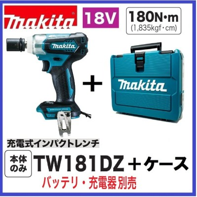マキタ TW181DZ +ケース 18V軽量充電式インパクトレンチ  [本体+ケース]
