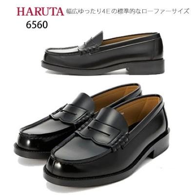 HARUTA ハルタ メンズローファー(4E) 通勤通学 6560