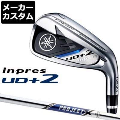 【メーカーカスタム】YAMAHA(ヤマハ) inpres UD+2 2021 アイアン 単品(#5、#6、AW、AS、SW) RIFLE PROJECT X スチールシャフト