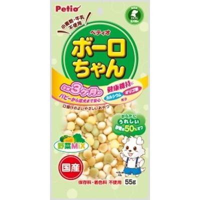 【ペティオ】体にうれしいボーロちゃん 野菜MiX 55g