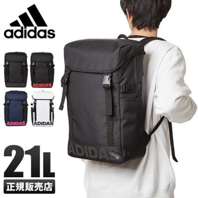 【在庫限り】アディダス リュック レディース メンズ 女子 男子 軽量 通学 おしゃれ 中学 21L adidas 55852