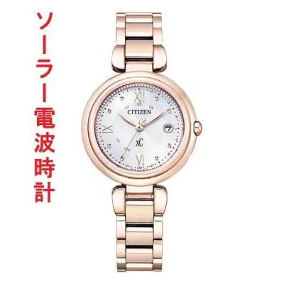 シチズン クロスシー CITIZEN XC ソーラー電波時計 女性用 腕時計 ES9464-52A 取り寄せ品 【ed7k】