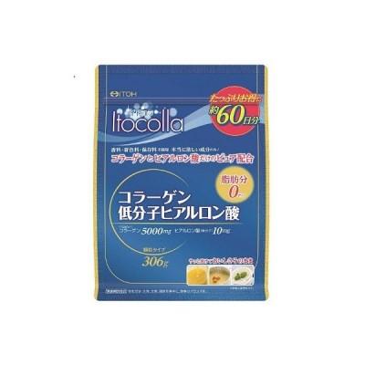イトコラコラーゲン 低分子ヒアルロン酸 60日分(306g) 井藤漢方製薬【RH】