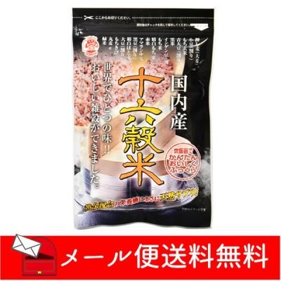 【メール便送料無料】味源 国産十六穀米 240g