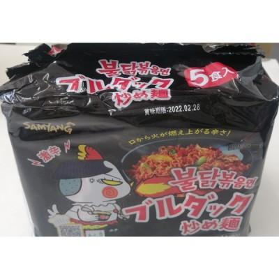 ブルダック炒め麺(五食入り)140gx5食