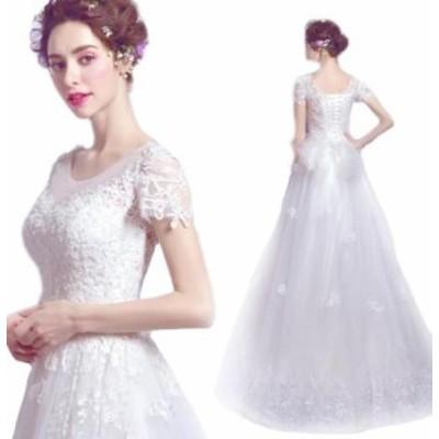 ウェディングドレス ワンピース Vネック 結婚式パーディ- 花嫁 ドレス ロング プリンセス レーン Vネック バルーンスリーブ スレ