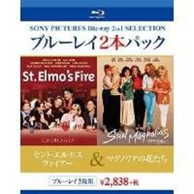 ★BD 洋画 セント・エルモス・ファイアー/マグノリアの花たち(Blu-ray) BPBH-979