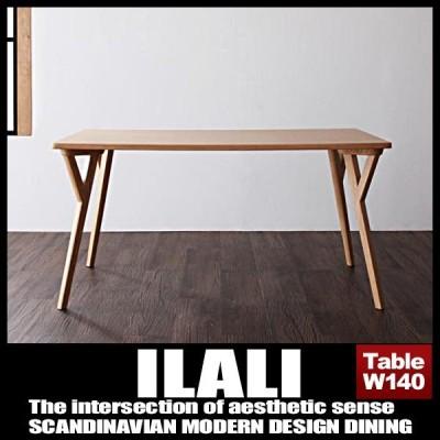 北欧ダイニングテーブル テーブルW140単品