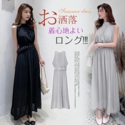 シフォンワンピース 韓国ファッション 肩出し ベルト付き 着痩せ ノースリーブ ボヘミア ロングワンピース ドレス Aライン チュニック