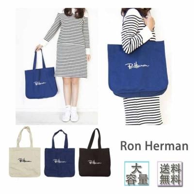 Ron Herman ロンハーマン  エコバッグ レジ袋 トートバッグ 刺繍ロゴ入り  ユニセックス 男女兼用