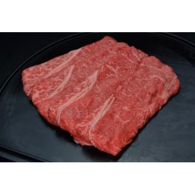 松阪牛 すき焼き 300g