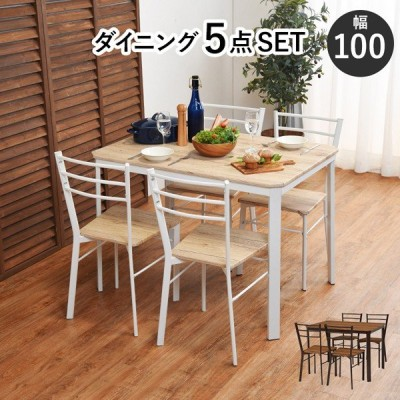 ダイニングテーブル4点セット 【ホワイト】 【ブラウン】  コンパクトサイズ   お客様組立  4人用 テーブル  100cm 食卓テーブルセット  LDS-4935☆AS-TT