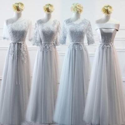 ウエディングドレス イブニングドレス ブライダルドレス ブライズメイド 結婚式 披露宴 花嫁 新婦 パーティー ロングドレス