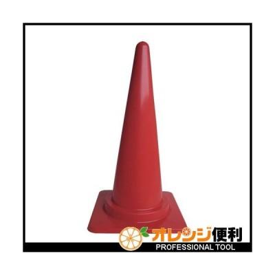 ミツギロン レッドコーン 赤 700×380 CC-R 【126-1860】