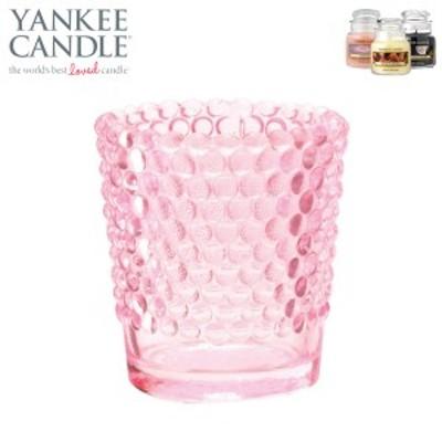 ヤンキーキャンドル YANKEE CANDLE 正規販売店 キャンドルホルダー ホビネルグラス コーラル (77400000CR)  父の日 ギフト プレゼント