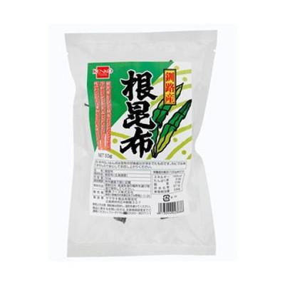 釧路産 根昆布 50g 【健康フーズ】