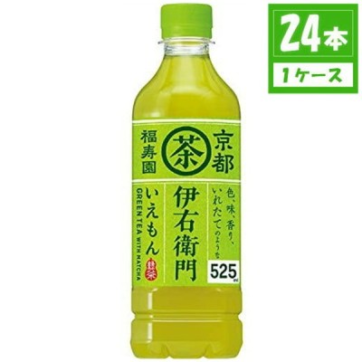 サントリー 伊右衛門 緑茶 ペットボトル 525ml×24本