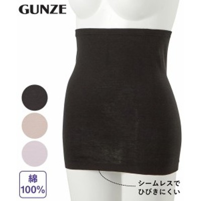 グンゼ 腹巻 レディース 綿100% シームレス腹巻 日本製 肌着 ピンク/ベージュ/黒 M~L ニッセン