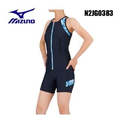 MIZUNO(ミズノ) 水陸両用 スイムウェア セパレーツ水着 レディース N2JG0383 定価13,200(税込)